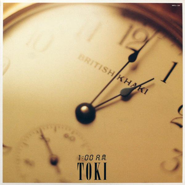 Hidefumi Toki - When You're Alone dans Funk & Autres 1am1988