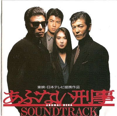 Mizuki Koyama - Still Of The Night dans Funk & Autres abunadeka