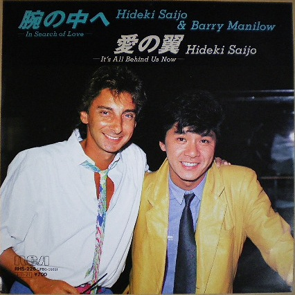 Barry Manilow with Hideki Saijo - In Search of Love dans Funk & Autres barrymanilowwithhidekisaijoinsearchoflove1986