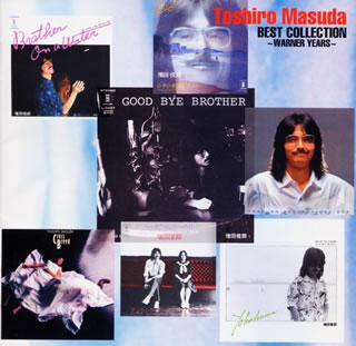 Toshiro Masuda - Dancing In The Harbor Lights dans Funk & Autres bestlightmellow