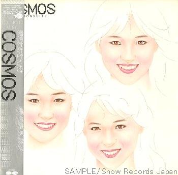 COSMOS / ミッドナイト・シャッフル dans Funk & Autres cosmosbourbonsuite