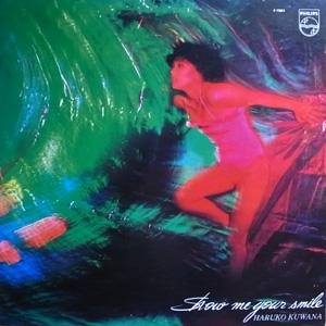 Haruko Kuwana - Chance dans Funk & Autres harukokuwanachance1979