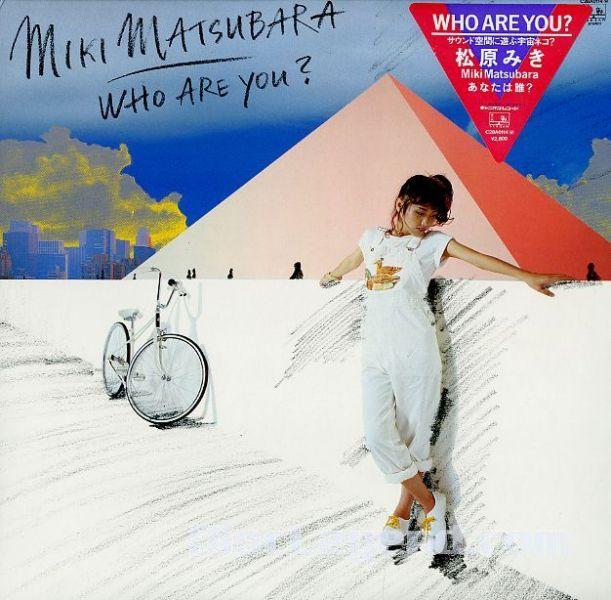 Miki Matsubara - Jazzy Night dans Funk & Autres mikimatsubarawhoareyou1980