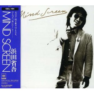 Shogo Hamada - Dancing Lady dans Funk & Autres mindscreen
