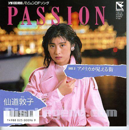 NOBUKO SENDO - PASSION dans Funk & Autres nobukosendopassion1984