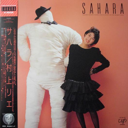 Rie Murakami - Say Cheese dans Funk & Autres sahara1984