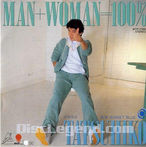 tatsuhiko yamamoto - Man+woman =100% dans Funk & Autres tatsuhikoyamamotomanwoman100
