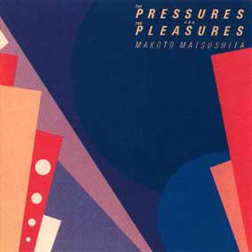 Makoto Matsushita - Carnaval dans Funk & Autres thepressuresthepleasures