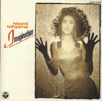 Hitomi Tohyama - I LOVE YOU しか思いつかない dans Funk & Autres Hitomi-Tohyama-Imagination